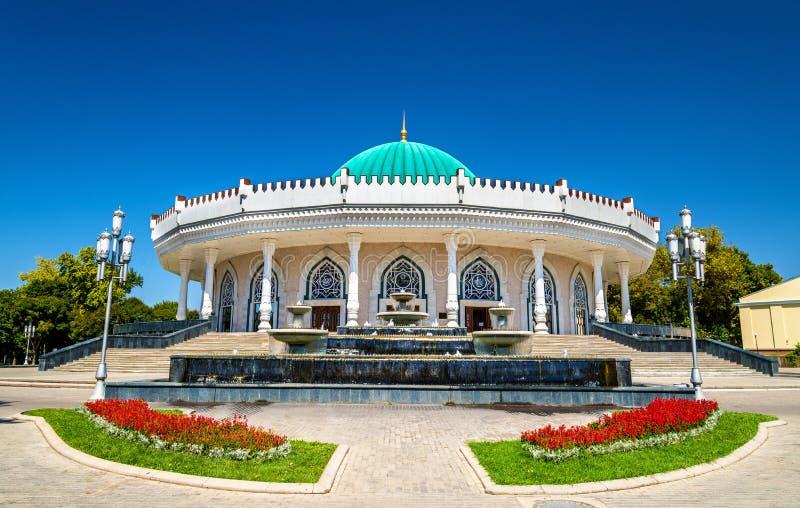 Museo in Taškent, la capitale di Amir Timur dell'Uzbekistan fotografia stock