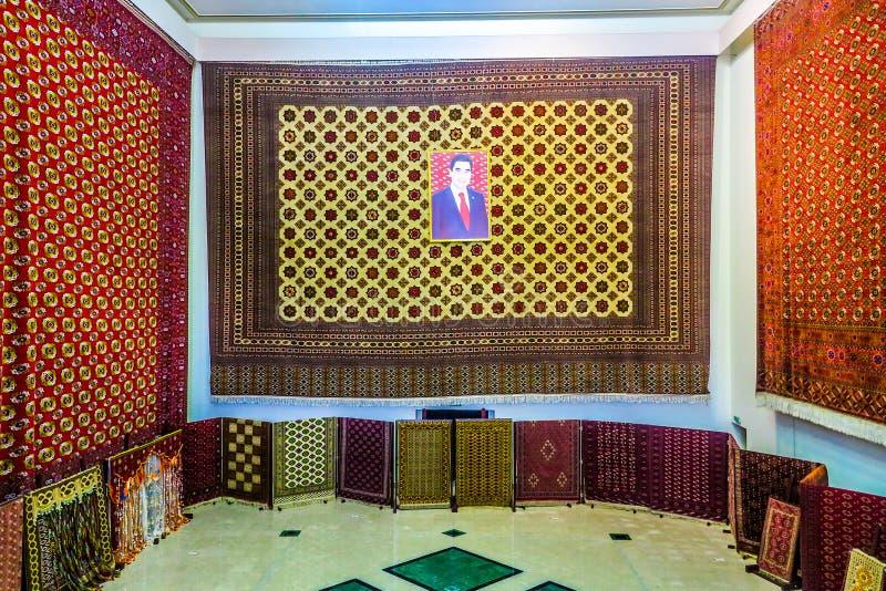 Museo turcomano 02 de la alfombra de Asjabad imagen de archivo libre de regalías