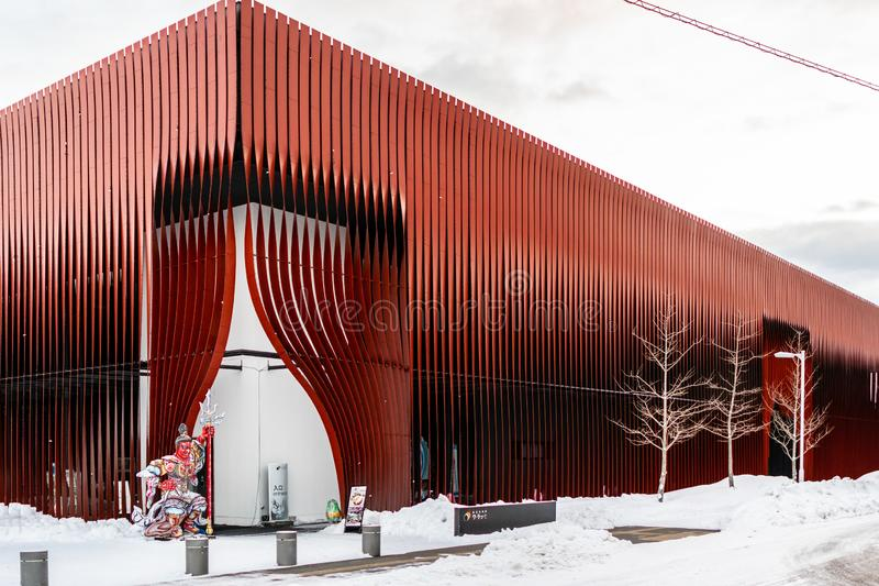 Museo WA RASSE, attrazione turistica di Nebuta di Aomori fotografia stock