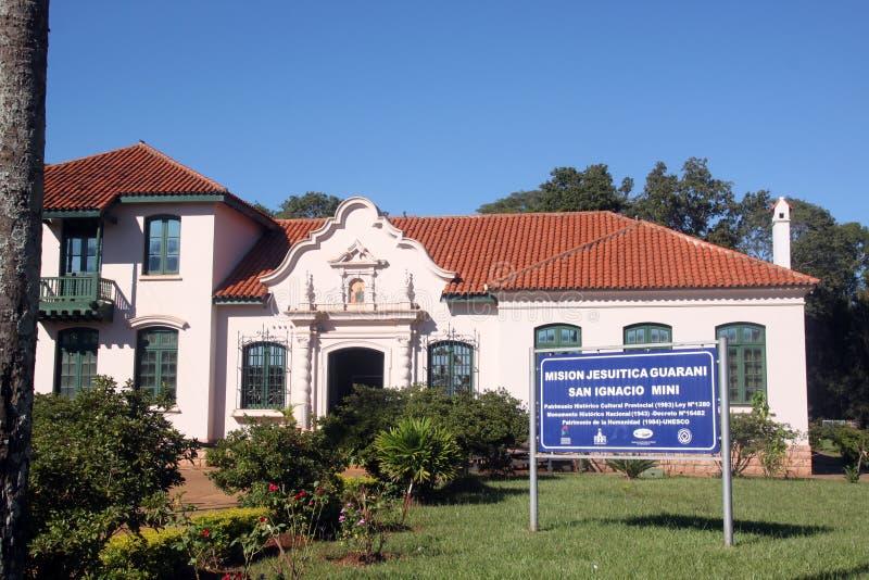 Museu fotos de stock