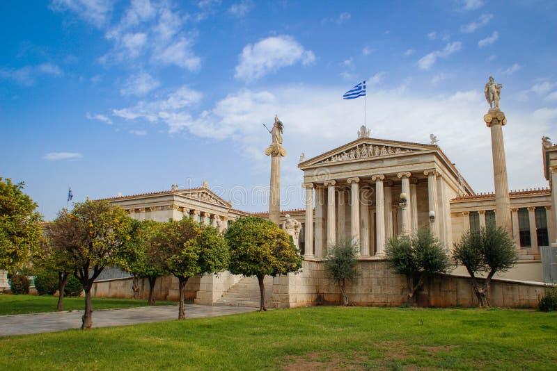 Museu arqueológico em Atenas, Grécia imagem de stock royalty free