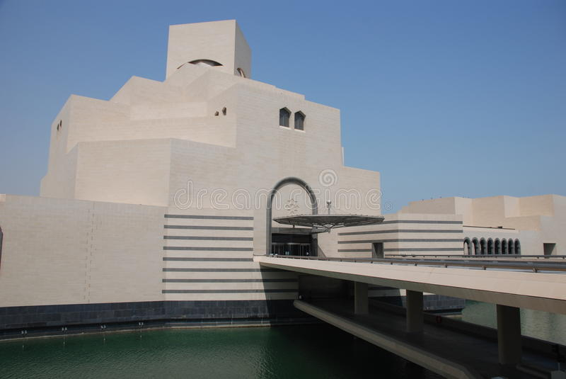 Museu da arte islâmica imagem de stock royalty free