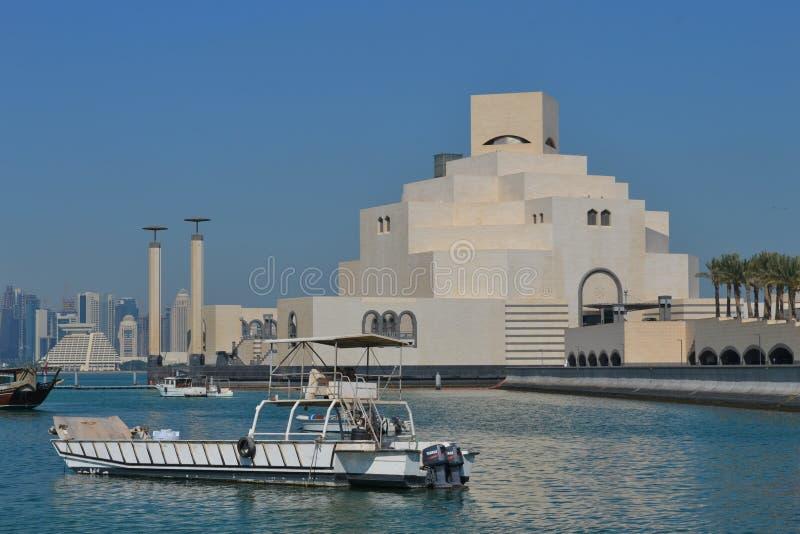 Museu da arte islâmica, Doha fotografia de stock royalty free