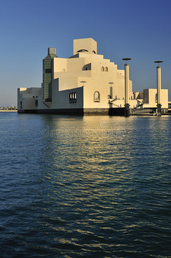 Museu da arte islâmica, Doha, Qatar fotos de stock royalty free