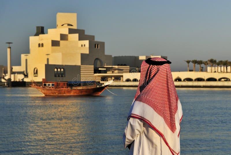 Museu da arte islâmica, Doha, Qatar imagens de stock royalty free