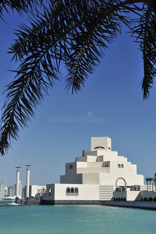 Museu da arte islâmica, Doha, Qatar foto de stock