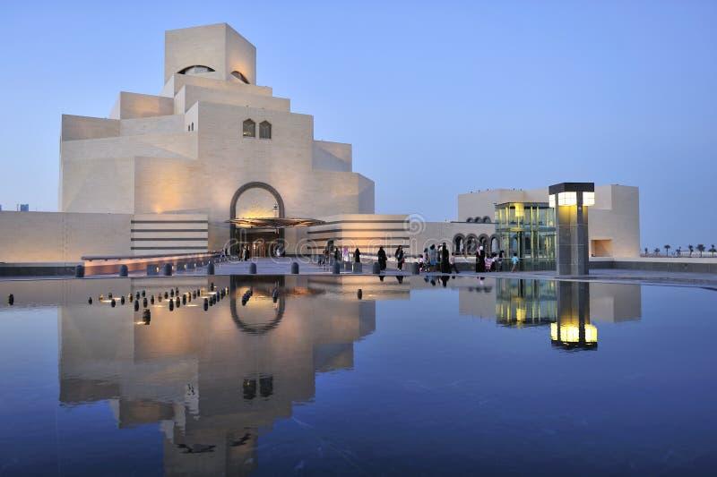 Museu da arte islâmica, Doha, Qatar foto de stock royalty free