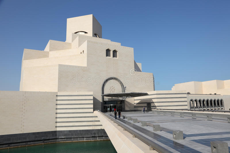 Download Museu Da Arte Islâmica Em Doha Foto de Stock Editorial - Imagem de arte, museu: 26500853