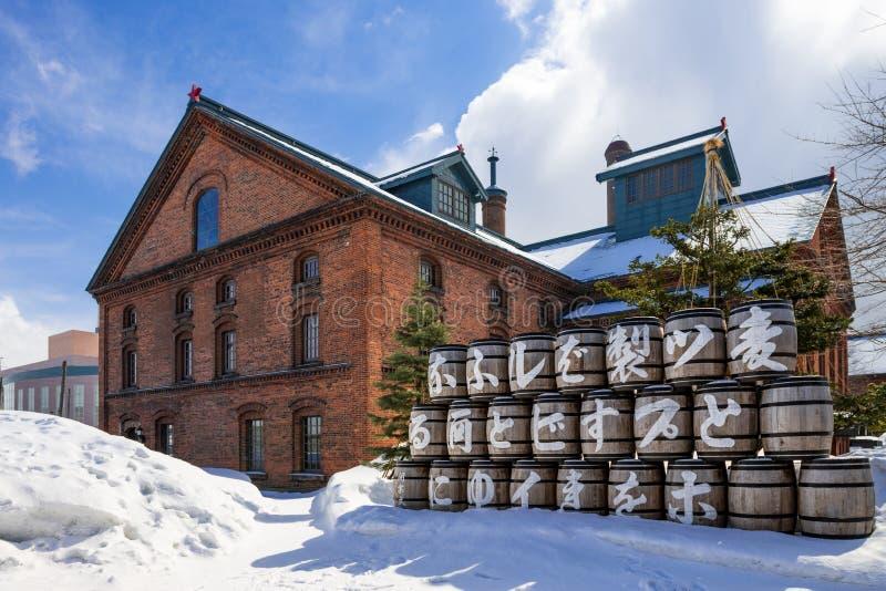 Museu da cerveja de Sapporo imagens de stock