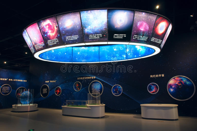 Museu de ciência imagens de stock royalty free