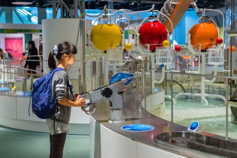 Museu de ciência da cidade de Nagoya fotografia de stock royalty free