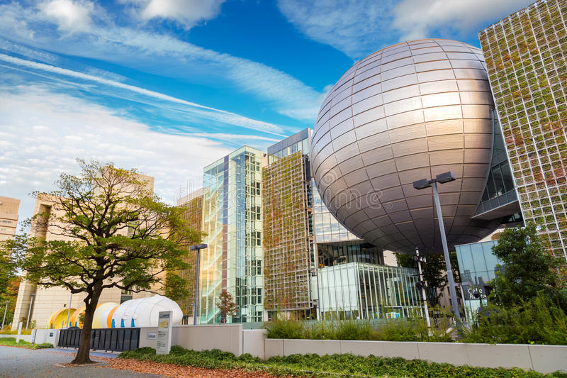 Museu de ciência da cidade de Nagoya imagem de stock royalty free