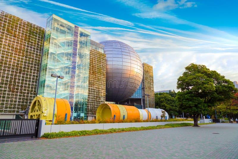 Museu de ciência da cidade de Nagoya imagens de stock royalty free