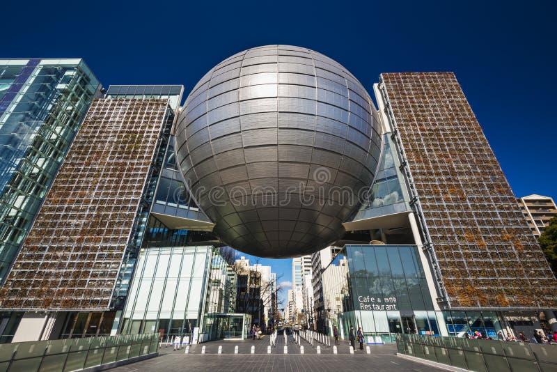 Museu de ciência de Nagoya imagem de stock royalty free