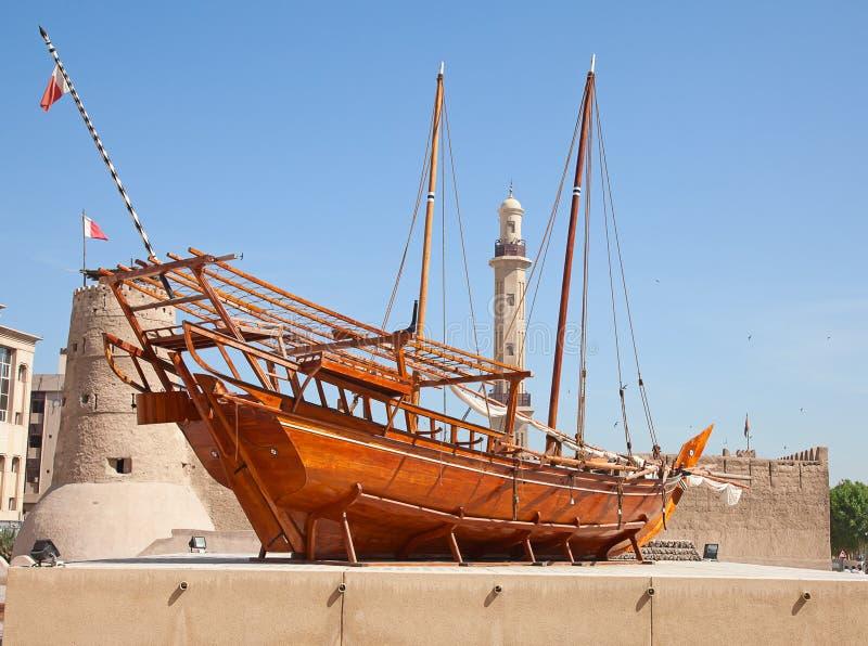 Museu de Dubai foto de stock