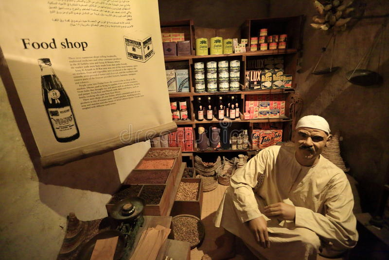 Museu de Dubai fotos de stock royalty free