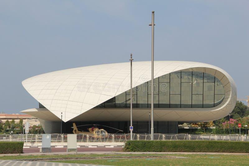 Museu de Etihad em Dubai UAE fotos de stock royalty free