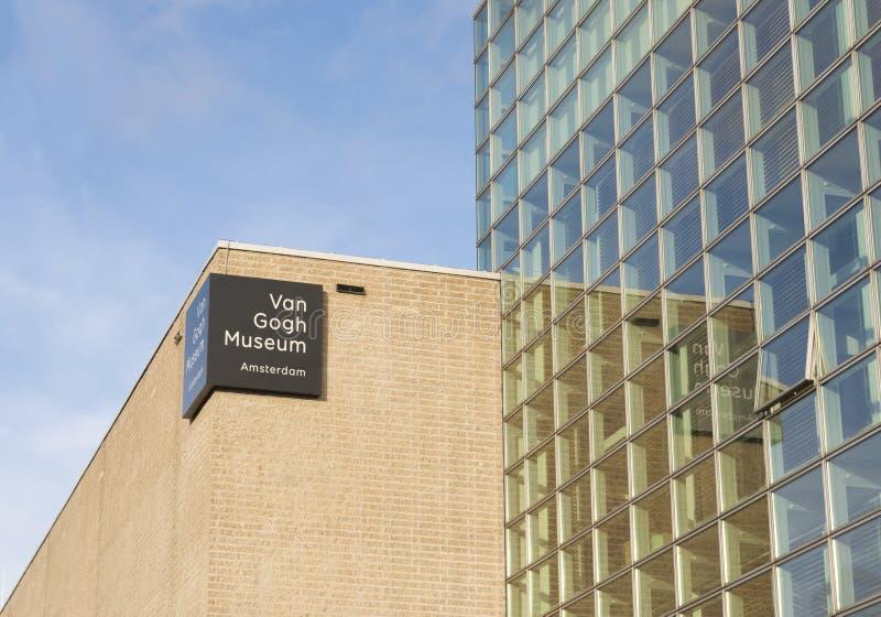 Museu de Van Gogh em Amsterdão fotografia de stock