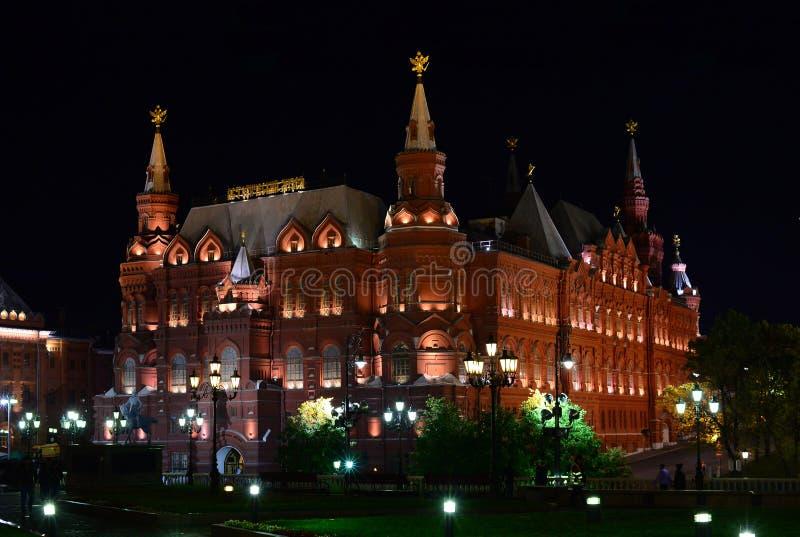 Museu histórico de Moscovo foto de stock