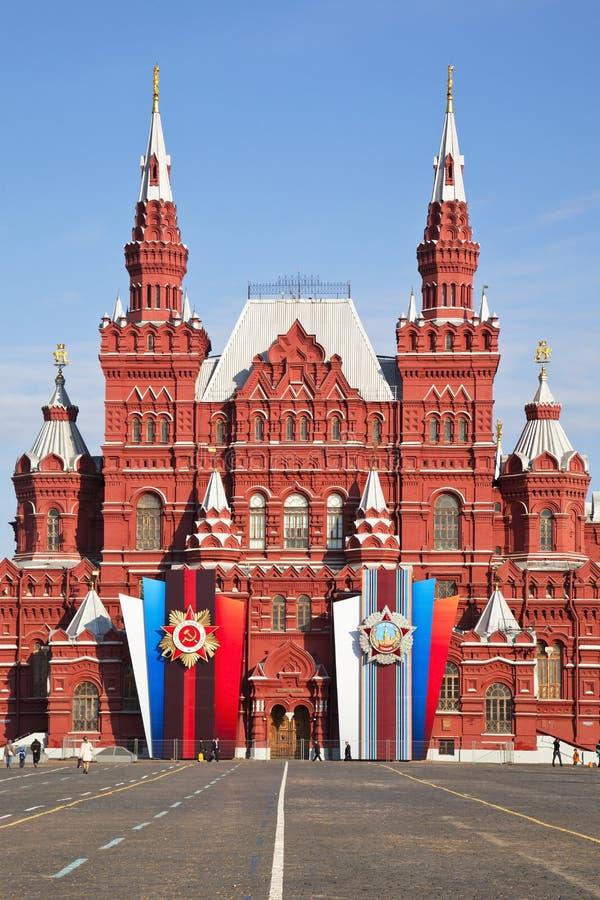 Museu histórico no quadrado vermelho. Moscovo. Rússia. imagens de stock royalty free