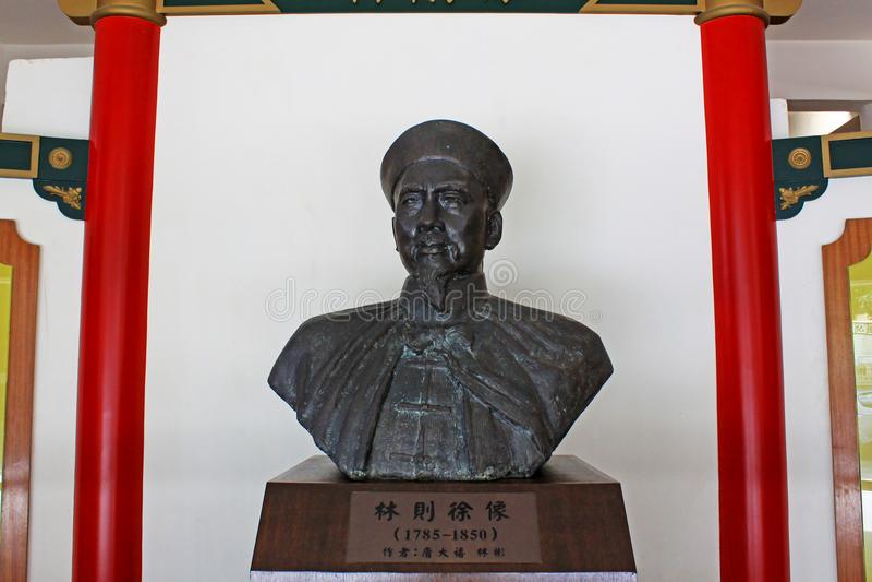 Museu memorável de Lin Zexu Statue In Lin Zexu, Macau, China imagem de stock royalty free