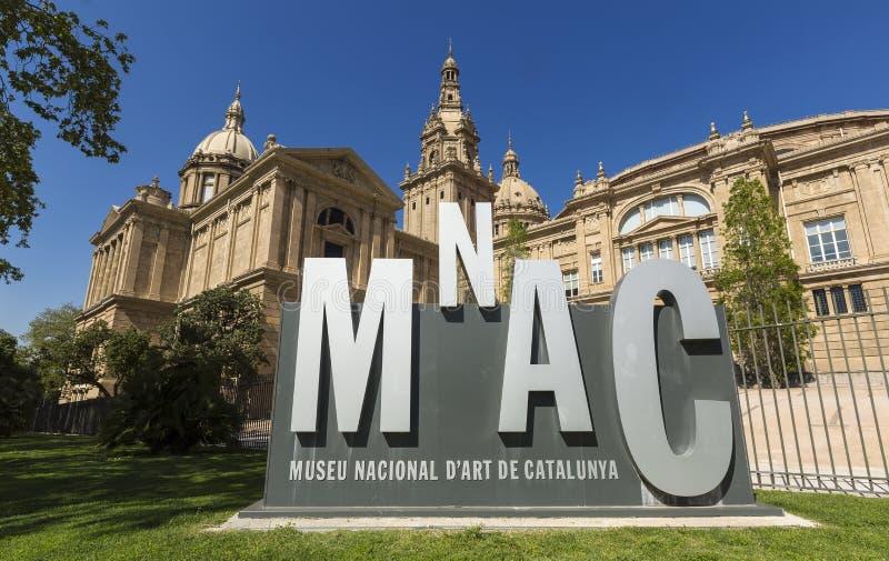 Museu Nacional d ` Art de Catalunya的看法 MNAC是位于巴塞罗那的加泰罗尼亚的视觉艺术国家博物馆,卡塔龙尼亚, 库存图片