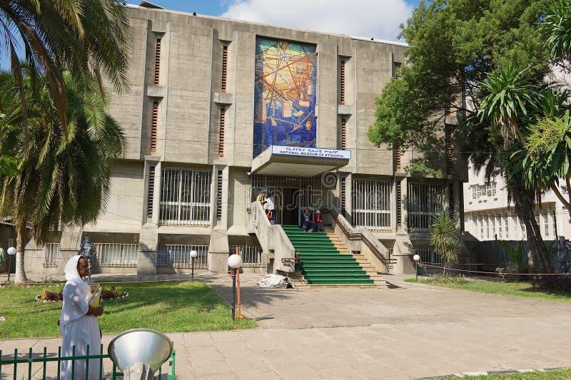 Museu Nacional da construção de Etiópia em Addis Ababa, Etiópia imagem de stock royalty free