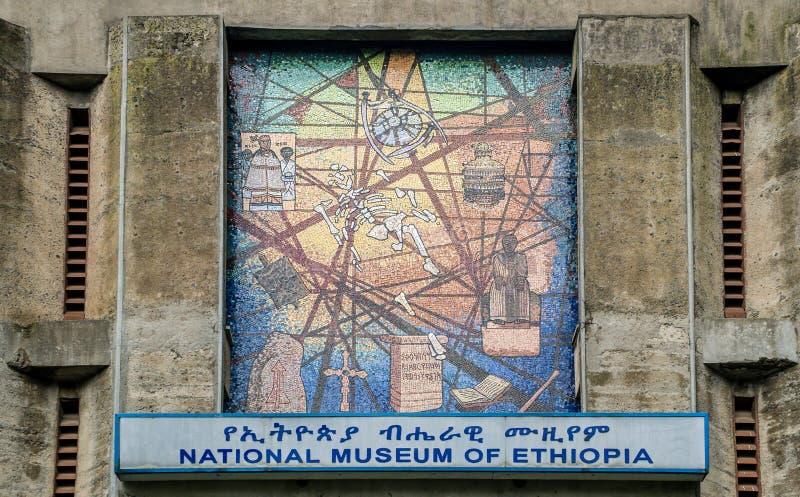 Museu Nacional da construção de Etiópia em Addis Abeba imagens de stock