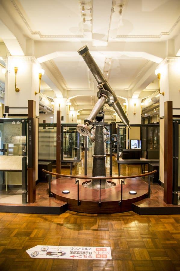 Museu Nacional da natureza e da ciência em Japão fotografia de stock royalty free