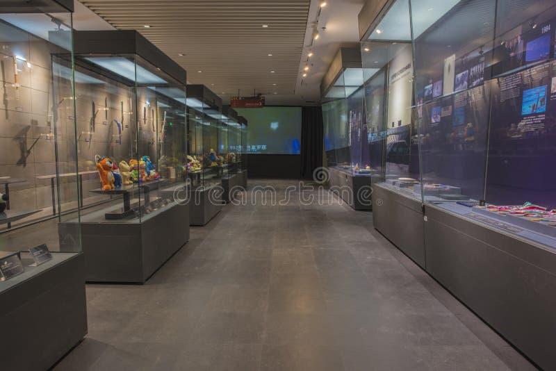 Museu olímpico da juventude de Nanjing fotografia de stock