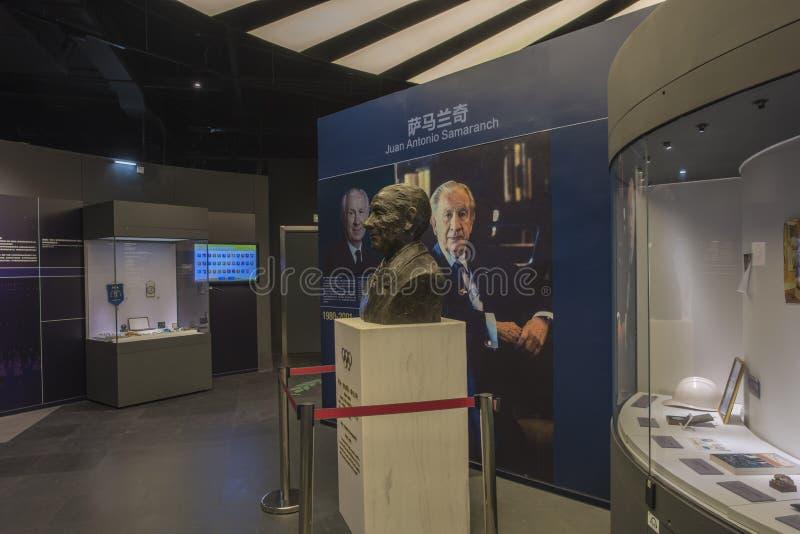 Museu olímpico da juventude de Nanjing foto de stock