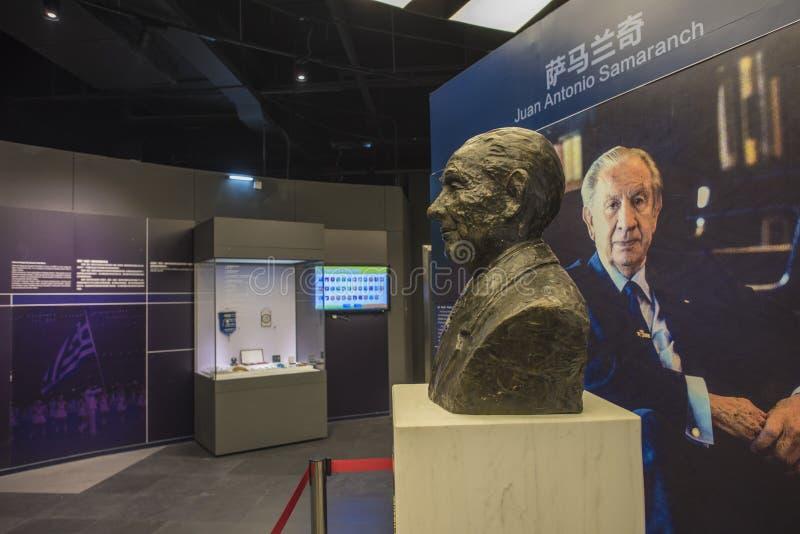 Museu olímpico da juventude de Nanjing imagens de stock