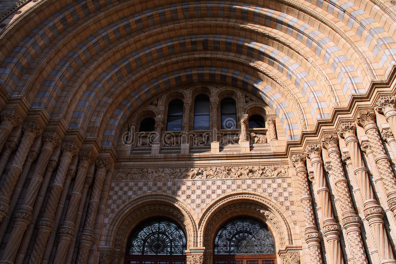 Museum Arches Royalty Free Stock Photography