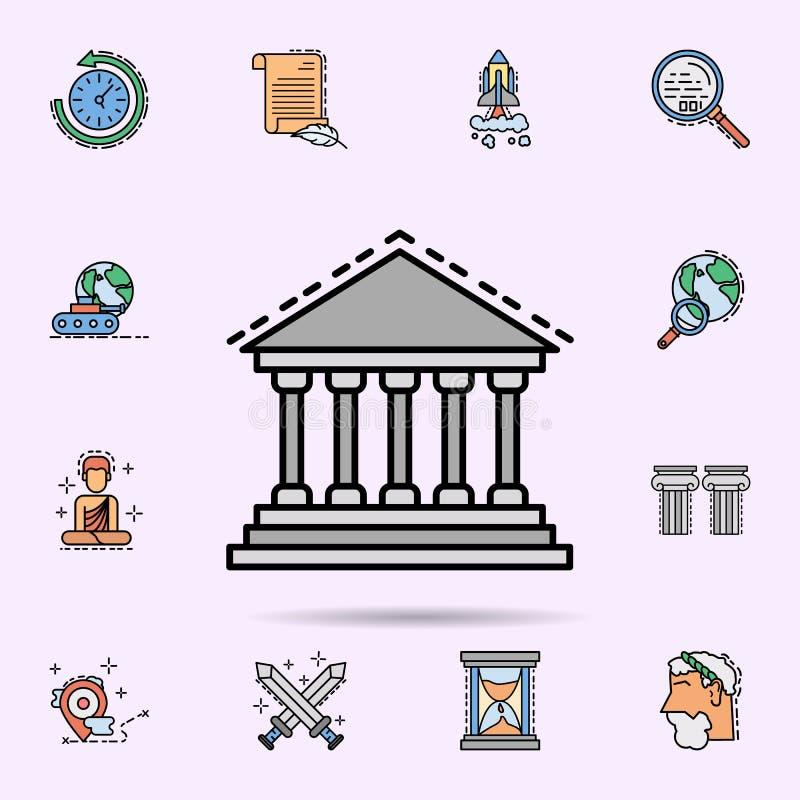 museum, architectuur, Rome, monumentenpictogram Universele reeks van geschiedenis voor websiteontwerp en ontwikkeling, app ontwik stock illustratie