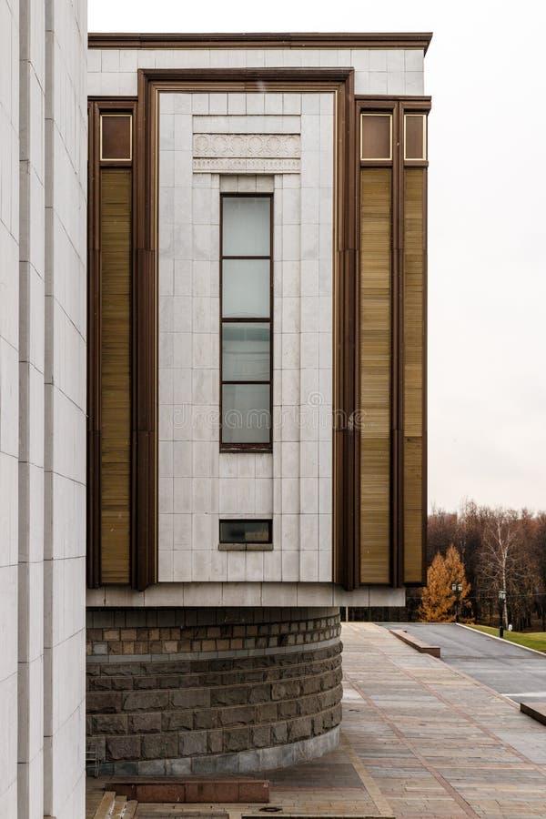 Museum av det stora patriotiska kriget moscow royaltyfria bilder