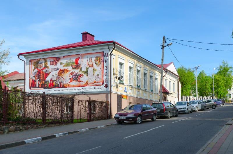 Museum av medeltida ridderlighet i Polotsk, Vitryssland royaltyfria foton