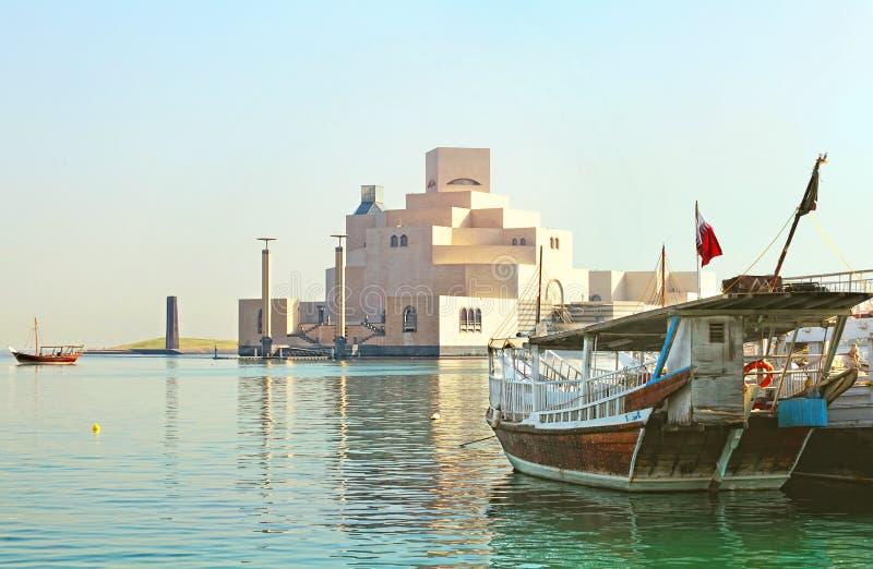 Museum der islamischen Kunst lizenzfreie stockfotografie
