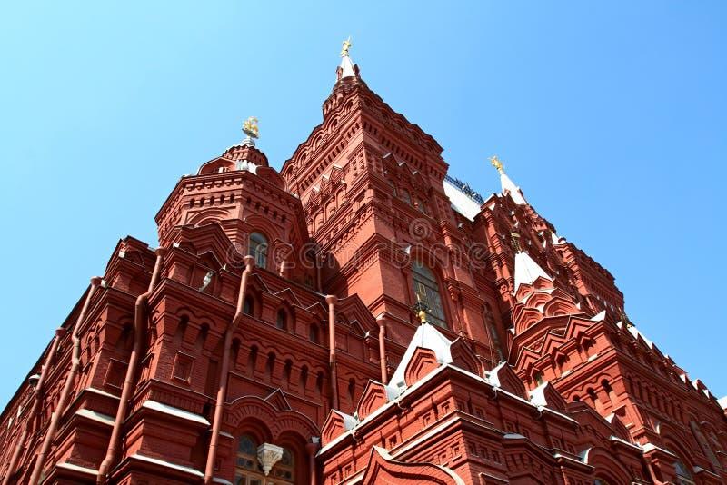 Museum in het Kremlin stock fotografie