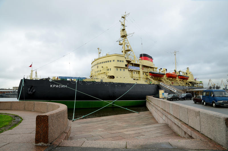 Museum-icebreaker at the pier. stock photography
