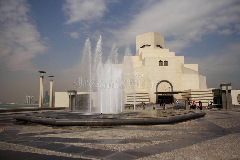 Download Museum Of Islamic Art In Doha, Qatar Editorial Image - Image: 36652865
