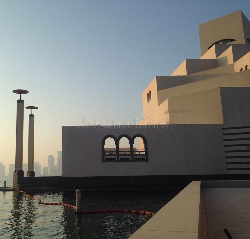 The Museum of Islamic Art royalty free stock photos