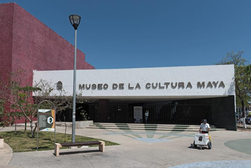 Museum of the Mayan Culture in the city of Chetumal, Mexico royalty free stock images