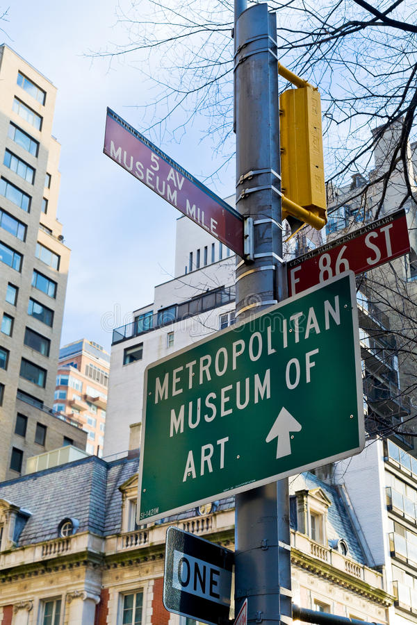Museum Mile in New-York, USA royalty free stock image