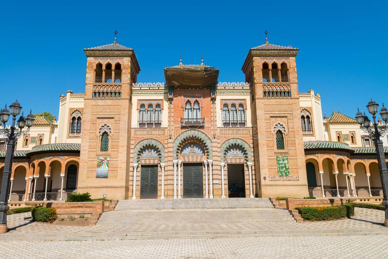 Museum of Popular Arts and Traditions, Sevilla. Andalusia, Spain royalty free stock photography
