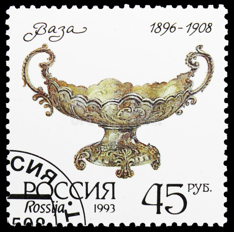 Museum silverware, Fruit Bowl, Museum Items serie, circa 1993. MOSCOW, RUSSIA - AUGUST 10, 2019: Postage stamp printed in Russia shows Museum silverware, Fruit stock image