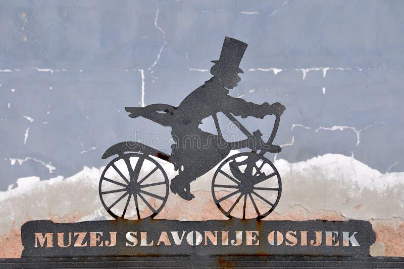Museum of Slavonia sign, Osijek, Croatia royalty free stock photos