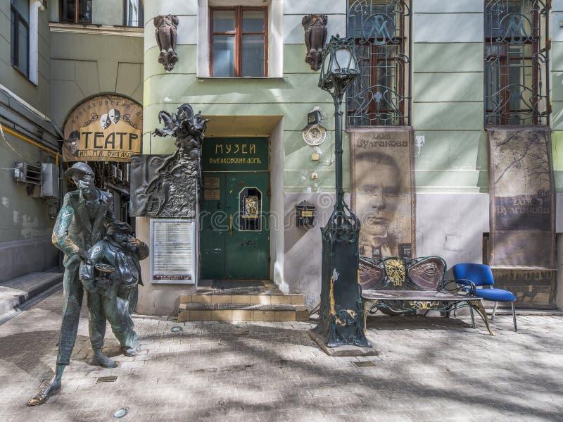 Museum-teater Bulgakov hus arkivbild