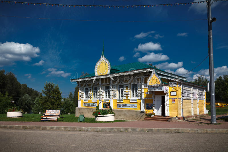 Museum van het Stedelijke leven Uglich, Rusland royalty-vrije stock afbeeldingen