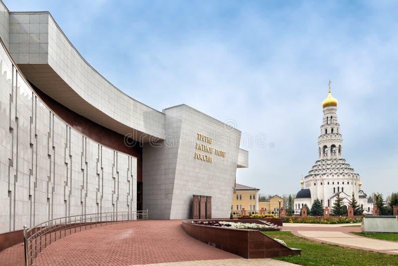 Museum van Militaire Glorie - Derde slagveld Rusland Prokhorovka stock fotografie