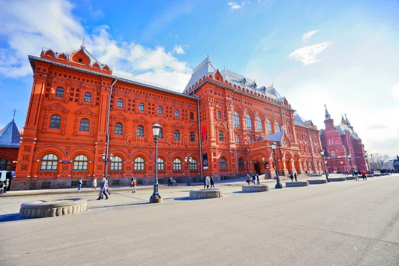 Museum van Patriottische Oorlog van 1812 in Moskou, Rusland royalty-vrije stock afbeelding